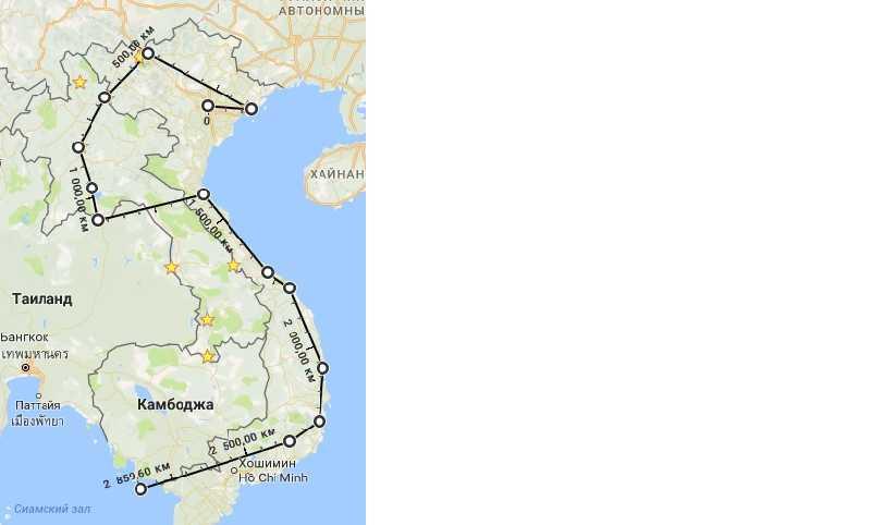Вьетнам - Лаос - ЮВА