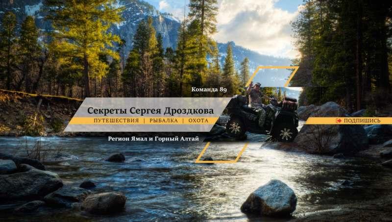 Путешествие по Горному Алтаю где можно не встретить человека
