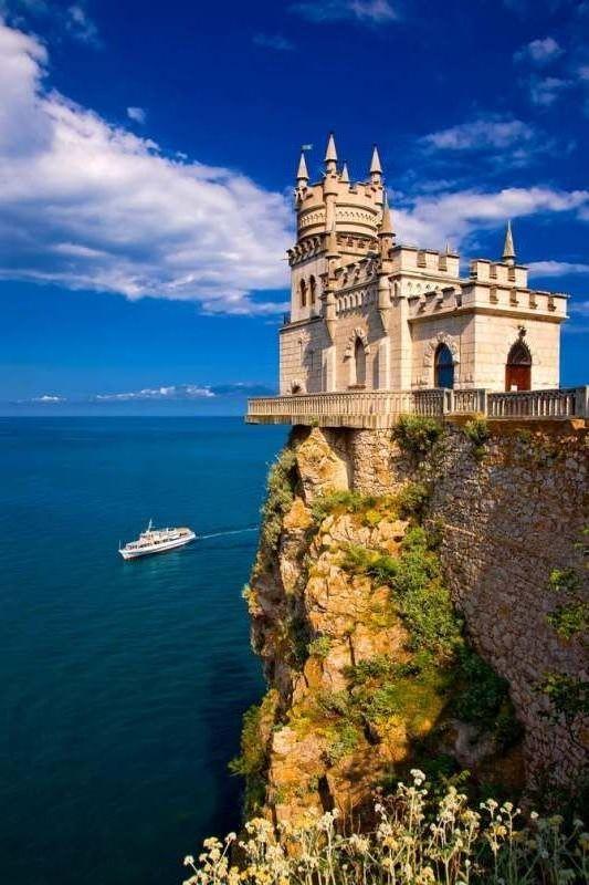 В Крым)