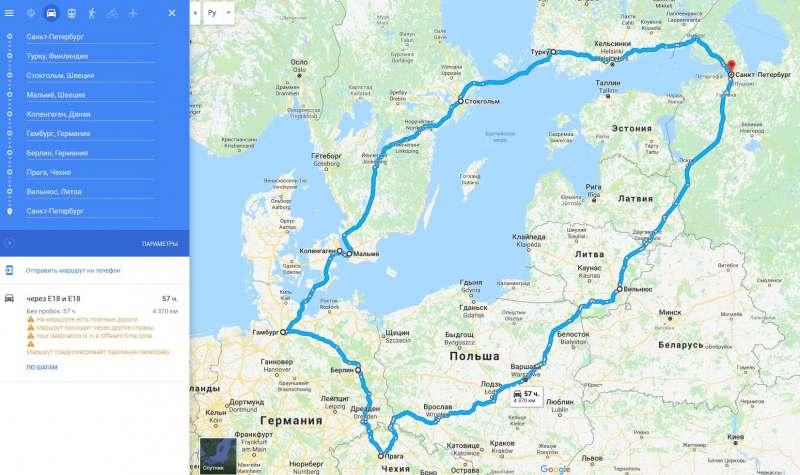 Тур вокруг Балтики ;)