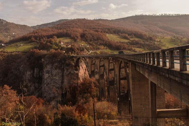 Балканский маршрут