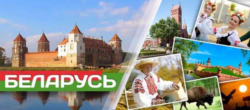 Авто-тур по известным замкам Беларуси (и не только).