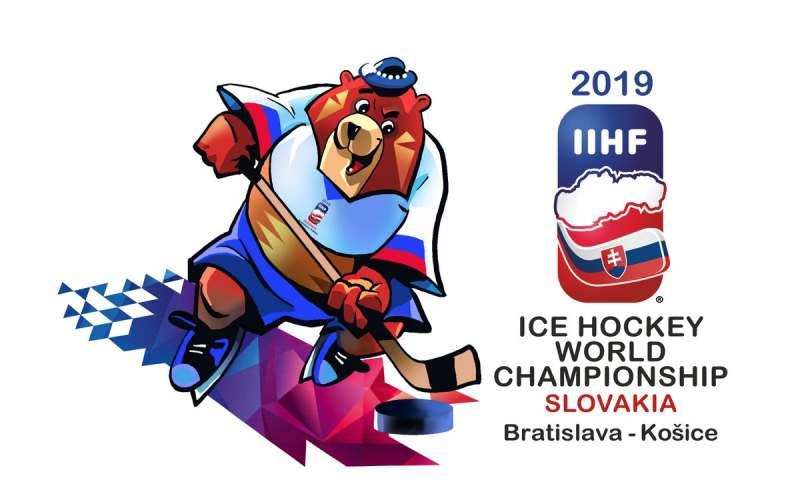 Чемпионат мира по хоккею - 2019 в Братиславе (Словакия)