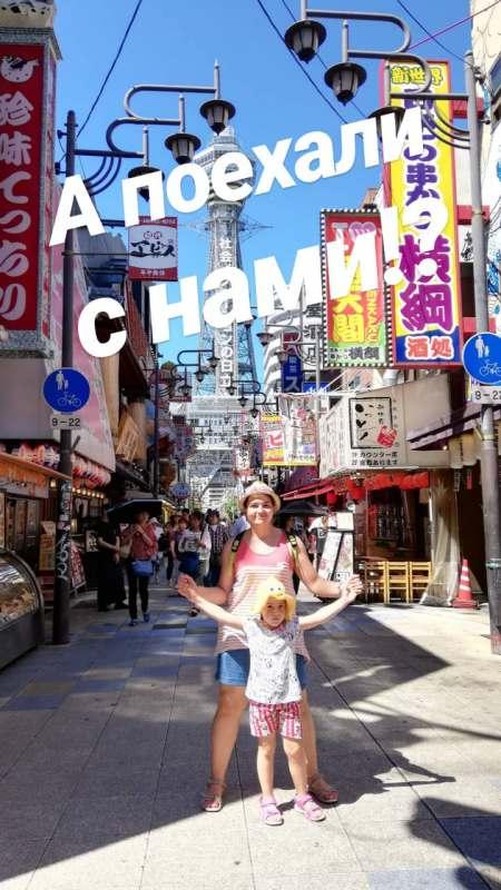 Я и дочь 7 лет. Самостоятельное путешествие! Ищем компанию: мама (папа?) + ребенок (или два)....
