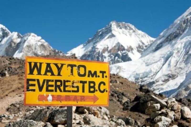 Базовый лагерь Эвереста для НЕальпинистов (ноябрь)