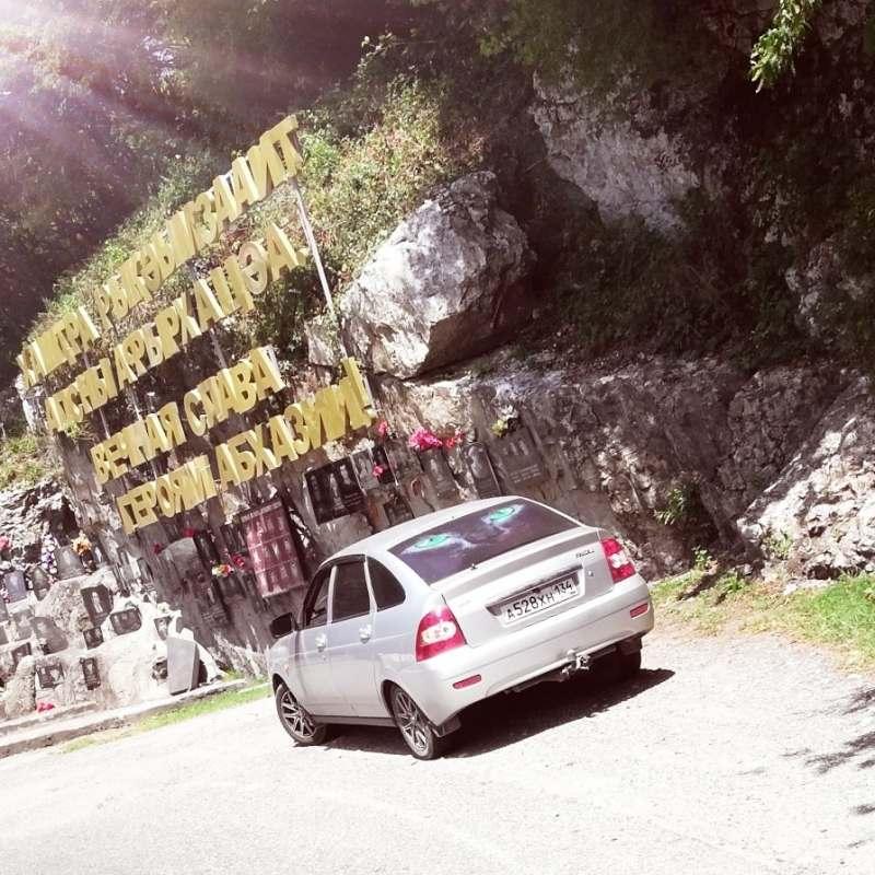 Ищю адекватных людей, для совместного отдыха в Абхазии, еду на машине, на 6 дней, даты...