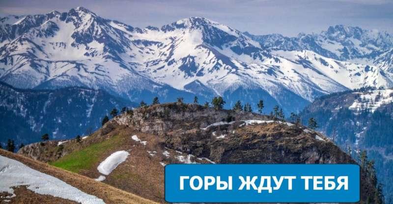 """Приглашаю в Пеший поход на майские в природный парк """"Большой Тхач"""" на границе Краснодар края и..."""