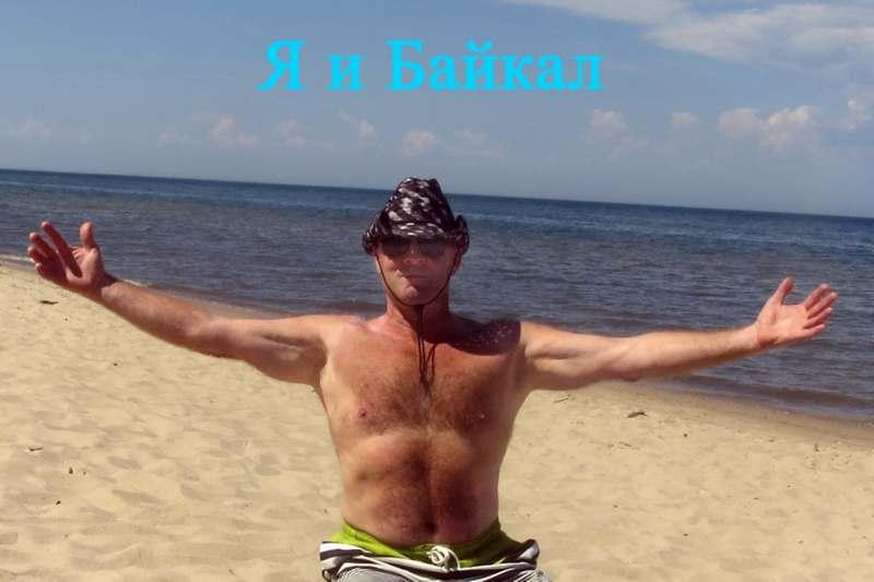 Автопутешествие на Байкал