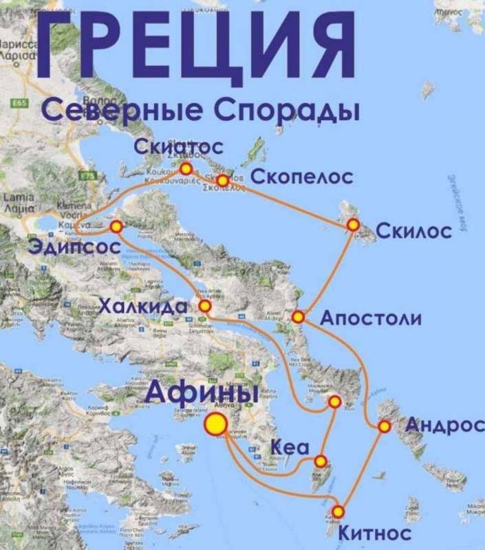Друзья! Есть 3 (или 2) места на парусной яхте в спокойном путешествии с детьми по Греции в числах...