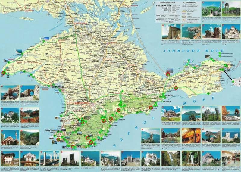 Путешествие пешком по интересным местам Крыма (Горы, море, дольмены, места силы, пещеры, музеи и...