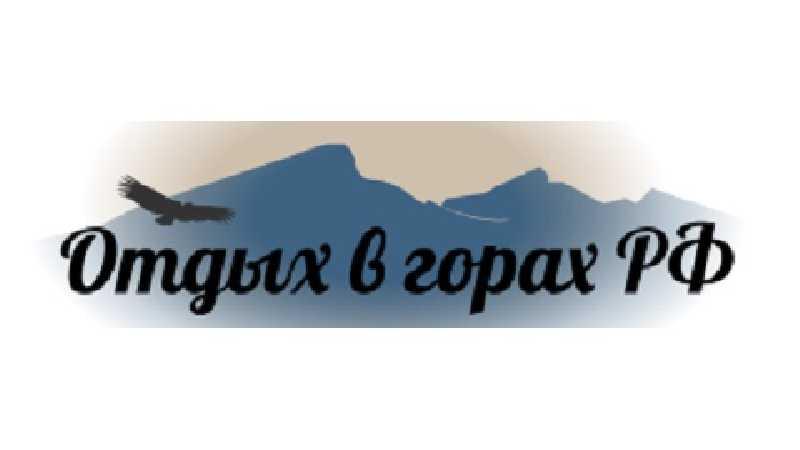 Активный тур с восхождением на Западном Кавказе