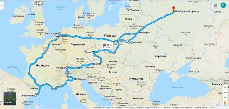 Привет, планирую в 20-ых числах августа совершить трип по Европе на авто. Все подробности обсудим...