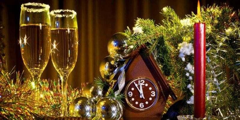 Встречайте новый год с нами Друзья.