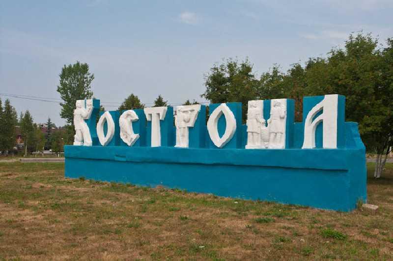Поездка в Кострому